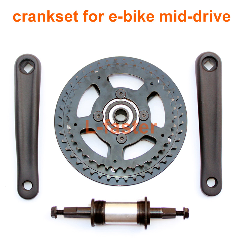 Crankset For Electric Bike Middle Drive Bicycle Chainwheel With Overrunning Clutch Electric Bicycle Mid drive Freewheel
