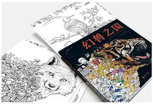 96 صفحات تلوين animorphia للكبار والأطفال تطوير الاستخبارات تخفيف الإجهاد كتابات اللوحة رسم كتب