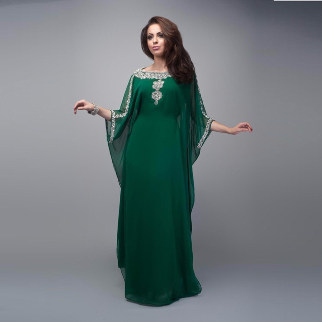 Aso Ebi Dark Green Evening Dress Africa Style Prom Dress Boat Neck Evening  Gown Cap Sleeve Formal Dress For Evening Party Place 4202b4024d4e