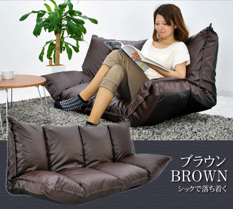 Floor Sofa PU Leather Leisure Bed Video Gaming Sofa Couch Folding Chaise Lounge Bedroom Living Room Balcony Double Sofa ReclinerFloor Sofa PU Leather Leisure Bed Video Gaming Sofa Couch Folding Chaise Lounge Bedroom Living Room Balcony Double Sofa Recliner