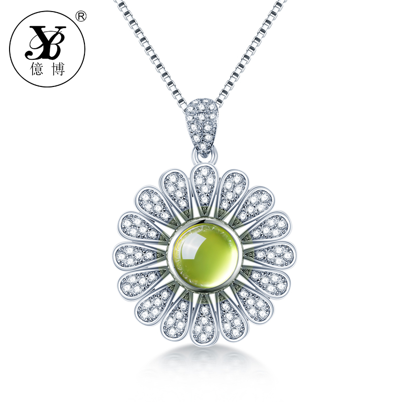 YB Natural Prehnite Sunflower Necklace Natural Gemstone Flower Round Pendant 925 Sterling Silver Crystal Fine Jewelry For Women