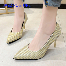 Fashion banquet Sexy High Heels Shoes Women Sequined Cloth Pumps Women Super High Pointed Toe Shoes Ladies Shoes New Arrival