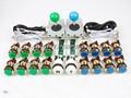 Arcade diy kits parts 2x LED USB Encoder to PC Joystick + 2x 5Pin Rocker + 16 Gold LED Illuminated Push buttons