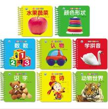 8pcs/set Baby Kids Early Learning Cards Toddlers chinese english booklet Tear off with pin yin and colorful pictures 4 books set kids toddlers babies learning cards books chinese pinyin pin yin english learning book lovely pictures