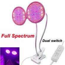Завод светать Крытый Dual Head УФ ИК E27 лампа полный спектр 200 светодио дный для цветок Вег клип набор выращивание семян hydro комнаты