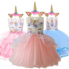 цена на Girls Elegant Princess Dress Flower Girl Wedding Dresses For Girls Kids Party Evening Dress Children Clothing 5 6 7 8 9 10 years