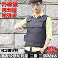 Stab stab vest clothing clothing anti cut black soft body armor