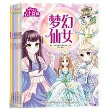 6 libri/Set Graffiti Libro Da Colorare Per I Bambini Bambini Svegli Della Ragazza di Bellezza Della Principessa Libro Illustrato Manga Ragazze Comics Cartoon pittura