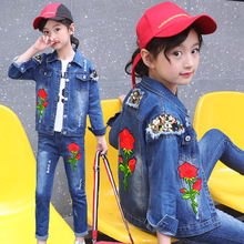 Girls Clothing Sets 2019 Fashion Korean Kids Clothes High Quality Teen Red Flower Denim Suit Sequins Jackets New