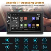 7 inch Android 7.1 2G RAM + 32G ROM Car Multimedia Player Bluetooth 4.0 GPS Navigation Car Radio MP5 Player