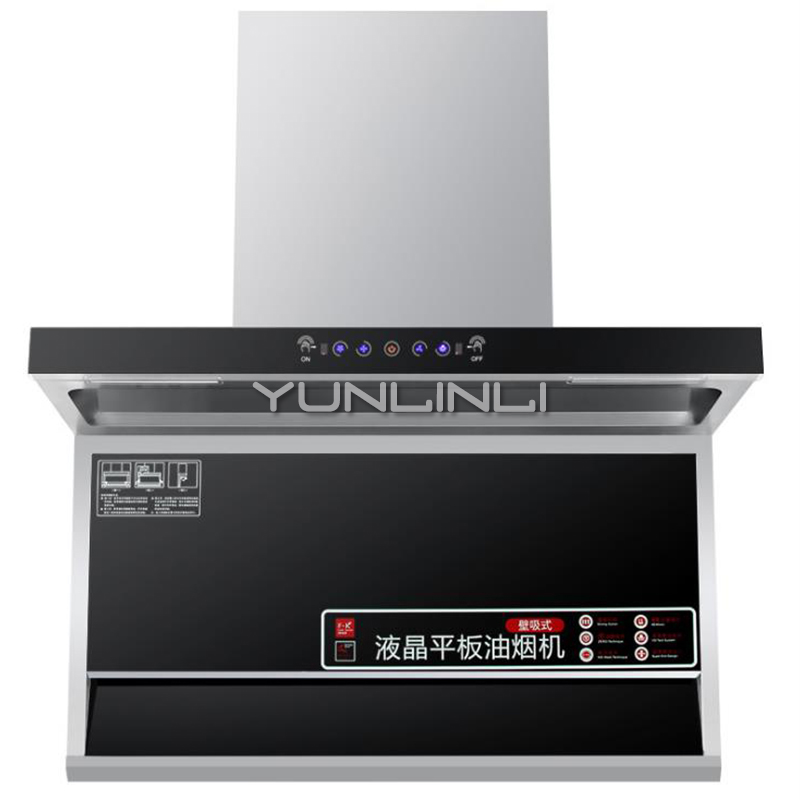 Household Range Hood Stainless Steel Smoke Exhaust Ventilator Touch Control+Motion Sensing Control Kitchen Ventilator HW-902