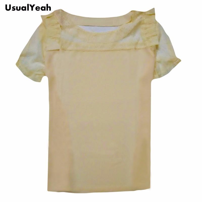 SY0008-beige-2