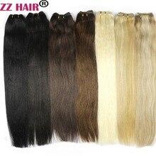 """ZZHAIR 100 г/шт. 1""""-24"""" машинное производство, волосы remy, плетенные, человеческие волосы для наращивания, прямые, натуральный шелк, не заколки"""