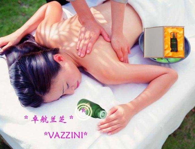 Vazzini Похудения Соединение Эфирное Масло (F3) 30 мл