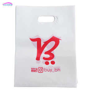 Image 2 - مخصص مطبوعة مقبض التسوق هدية حقيبة بلاستيكية لتعبئة القماش
