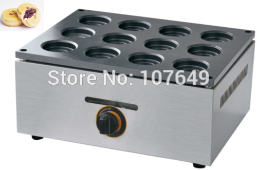 Hot Sale 12pcs Commercial Use Non-stick LPG Gas Red Bean Waffle Maker Machine Baker hot sale 32pcs gas bean waffle maker