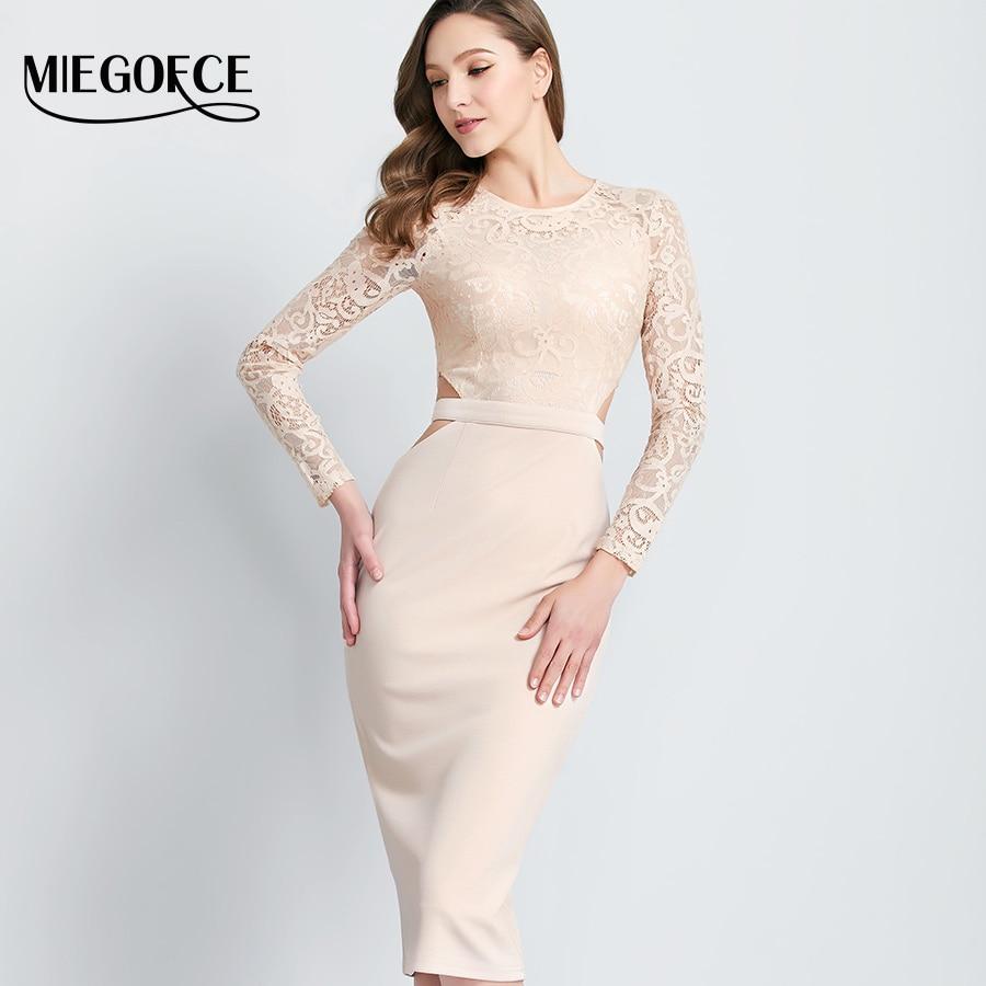 офис платье цена