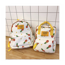 Gaoge School Bag For Teenage Girls Nylon Round Backpacks Kids Cute Travel Preppy Style Children Bags Mochilas