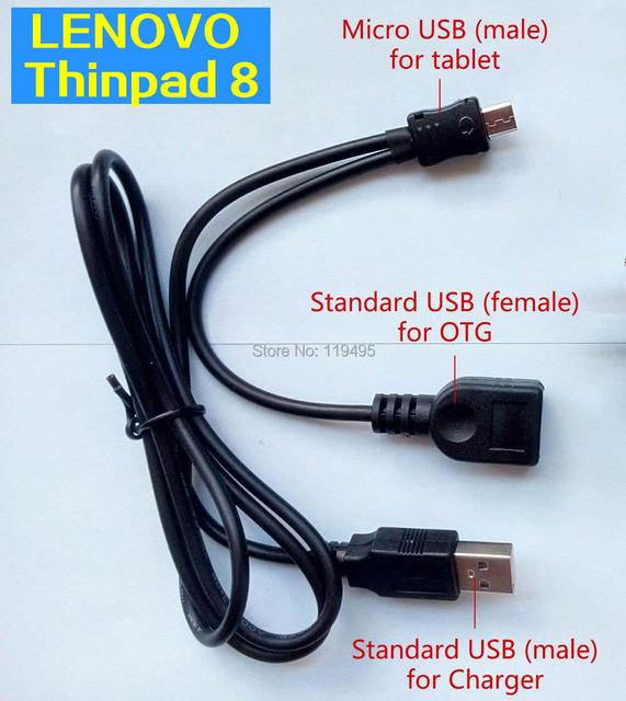 ( Exclusif ) OTG câble de recharge pour Lenovo Thinkpad 8, Micro USB Host OTG et le prix de la tablette en même temps simultanément