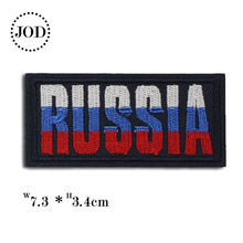 Flag RUSSIA Letters (Size:7.3X3.4cm) Embroidered Patch Iron on Sewing Applique Army Fabric Clothes DIY Military Decoration