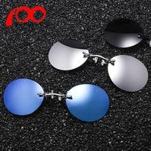 d12d63d5e967 Мужчины Солнцезащитные очки без оправы Matrix Morpheus Стиль модный  Сверхлегкий зажим для носа солнцезащитные очки в