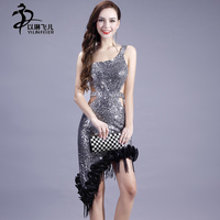 Customs Made Ballroom Latin Salsa Dance Dress
