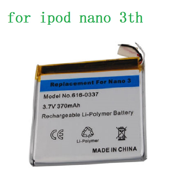 Li-Polymer Replacement Battery for Apple iPod Nano 3rd/5th/6th Gen,3.7V/0.39WHR(China)