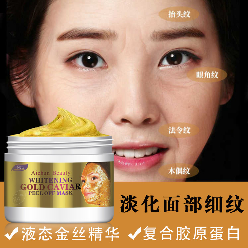 best red wine cream mask brands and get free shipping - 2d7ebek3