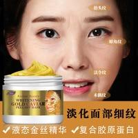 24K Gold Collagen Tearing mask Whitening Lifting Firming Skin Anti Wrinkle Anti Aging Facial Mask Face Care Skin Care mask