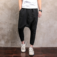 Men's Cross Pants Hip Hop Streetwear Casual Harem Track Pants Men Black Gray Cotton Sweatpants Deep Crotch Baggy Trousers Male