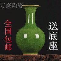 Jingdezhen ceramic vase green porcelain vases crack borneol modern crafts Home Furnishing collection decoration decoration