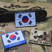 Bordado completo con bandera de Corea del Sur, Parche de mochila, bolso, chaqueta, brazalete con insignia, gancho y pegatina de Loop, 3 tipos