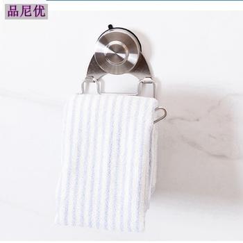 Gorąca sprzedaż przyssawka wieszak na ręczniki kuchenne wieszak na ręczniki uchwyt rolki wielofunkcyjny łazienka ssania ściany wieszak na ręczniki wieszak na ręczniki wiszące tanie i dobre opinie ycjj00021 Pa + pe JASONHONG Typ ścienny stainless steel Paper Holders