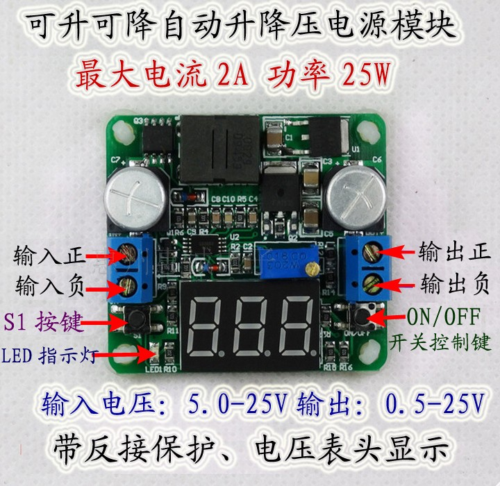 DC-DC automatic lifting power supply module, 24/12V to 5V regulator, solar panel, digital display, 2A 600w mppt power supply module dc 12 90v to 24v 36v 48v 60v 72v adjustable voltage regulator solar controller boost adapter
