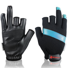 Boodun New Multi Color Fishing Gloves PU Wearable Non Slip Three Finger Outdoor Supplies