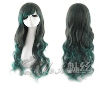 Long Wavy Colourful Wig for Crossdressers & Shemales