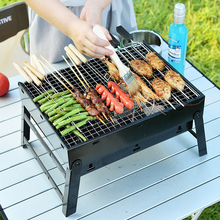BBQ Grill Bakery Outdoor 2 People Charcoal Tool Carbon Barbecue Stove Foldable Barbecue tool 35*27*20cm square barbecue rack outdoor hiking camping equipment stove bbq stainless steel carbon furnace people barbecue grill charcoal grill wood stove 2 9kg
