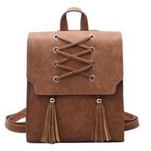 Модные ботильоны с кисточками рюкзак школьный рюкзак для девочек женские кожаные высокое качество рюкзаки дамы Mochila Feminina SAC DOS