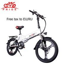 Электрический велосипед 48V12. 5A литиевая батарея 20 дюймов алюминий складной электровелосипед 350 Вт Мощный горный e снег/пляжный Электрический велосипед