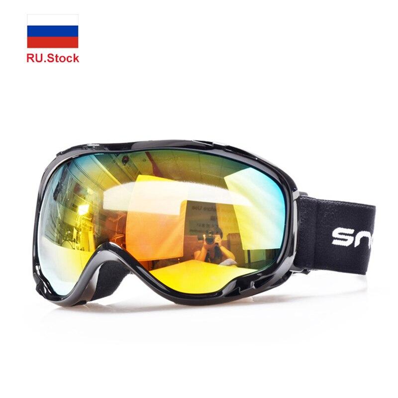 Goggles Ski Glasses Snowboard Snowmobile Goggles Mask Men Women UV400 Protection Windproof Snow Skiing Anti-fog Double Layers