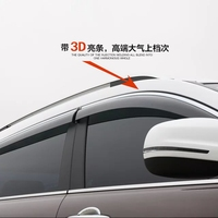 MONTFORD For Chevrolet Captiva 2012 2013 2014 Window Visor Vent Shade Rain Sun Wind Guard Deflectors Awnings Shelters Cover 4Pcs