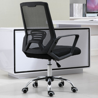 Best Quality Commecial Office Chair Gaming Pc Chair with Mesh Backrest Height Adjustable Rotating Chair Office Furniture