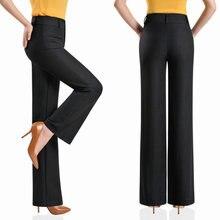 2019 новые летние модные повседневные свободные женские брюки