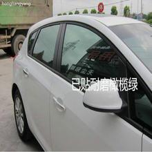 Тонировочная пленка для автомобильных окон ширина 50 см 4 м/лот