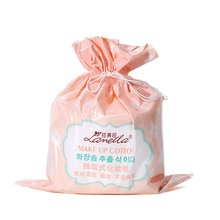 Cotton Makeup Removal Extraction Pads Facial Cleansing Puff LAMEILA Breathable