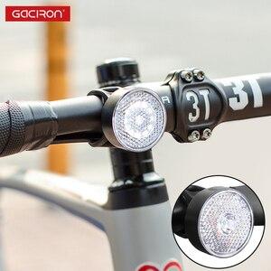 GACIRON 20 Lumen Smart Bicycle