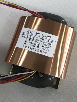2X26V 2X15V  28V 3X9V  R Core Transformer 100VA R80 custom transformer 220V input with copper shield output for Power amplifier