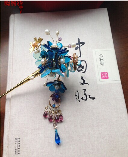 цена на Colored Glaze Beads Chan Guan Vintage Classica Flower Hair Stick Hair Jewelry for princess or bride hanfu costume hai accessory