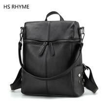 Hs рифма Для женщин Рюкзаки леди softback мешок Стиль модные Сумки из искусственной кожи высокое качество сумка Марка Дизайн рюкзак мешок