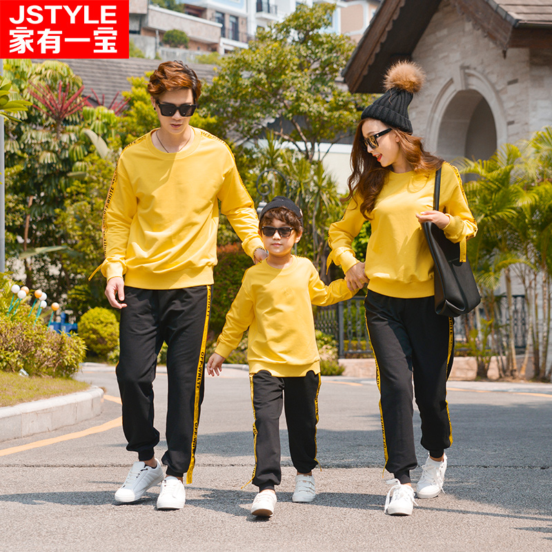 2017 Matching Mother Daughter Clothes Sets Autumn Father Son Sweater Winter Ma e Filha Family Matching Cotton Sweater Pants Sets 2015 summer family clothing sets mother father child matching dad mom daughter son t shirt and shorts family look ma e filha